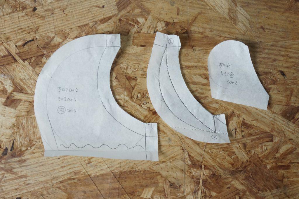 キュアカスタードのリス耳型紙