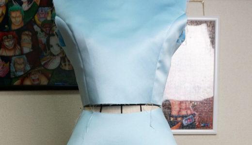 キラキラプリキュアアラモードのパティシエ衣装製作~ワンピース(エプロン)の作り方編1~