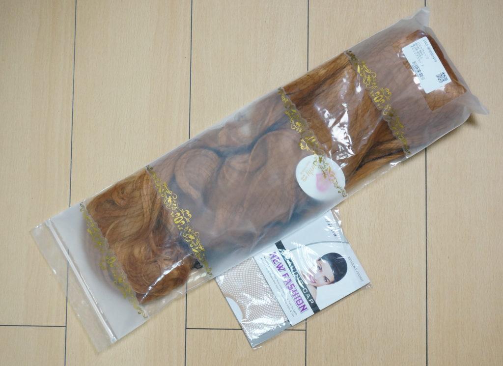 キラキラプリキュアアラモードの有栖川ひまりちゃんのコスプレに使うウィッグ