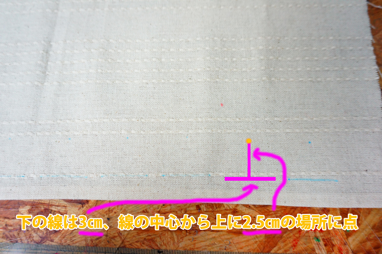 モアナの2段目のスカート下書き画像
