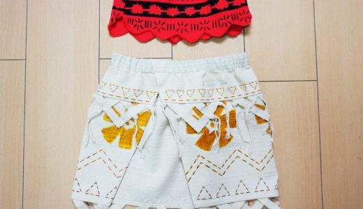 モアナの子供用コスプレ衣装の作り方~スカート完成とネックレス製作~【キッズ用コスプレ衣装はDAISO商品活用】