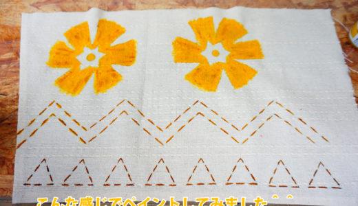 モアナの子供用コスプレ衣装を作る~2段目のスカートのペイント~【キッズ用コスチューム】