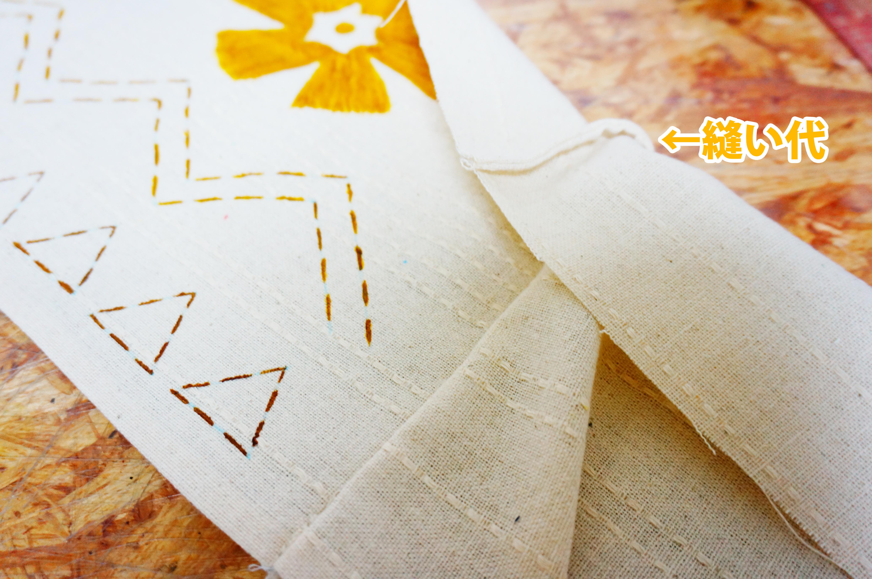 モアナのスカート袋縫いの完成画像