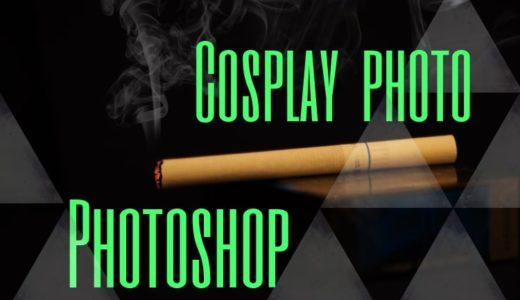 コスプレ写真加工~Photoshopレタッチの使い方と私の活用法~