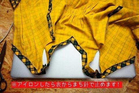見返しの縫い付け方4