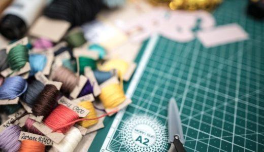 洋裁入門&初心者が服作りを独学で身に付けるための最速ステップ!